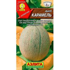 Дыня Карамель   Семена