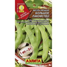 Фасоль овощная Большое лакомство --- | Семена