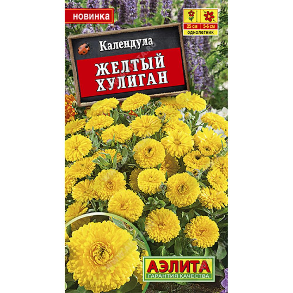 Календула Желтый хулиган --- Одн | Семена