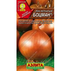 Лук репчатый Боцман --- ® Дв | Семена