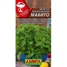 Мелисса лекарственная Махито --- Л.ог.   Семена