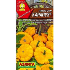 Патиссон Карапуз --- ®   Семена