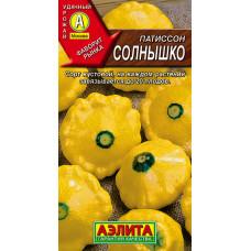 Патиссон Солнышко ---   Семена