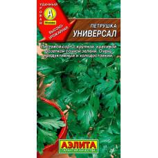 Петрушка листовая Универсал ---   Семена
