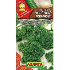 Петрушка кудрявая Зеленый жемчуг --- ®   Семена