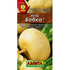 Репа Бабка --- ®   Семена