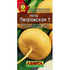 Репа Петровская 1 ---   Семена