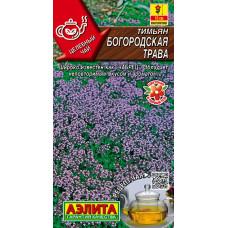 Тимьян Богородская трава --- Целебный чай   Семена
