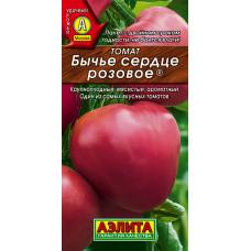 Томат Бычье сердце розовое --- ® П   Семена