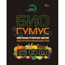 """Сила Суздаля"" Биогумус 15 л"