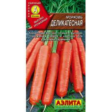 Морковь Деликатесная ---   Семена