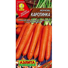 Морковь Каротинка ---   Семена