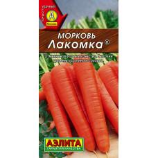 Морковь Лакомка --- ®   Семена