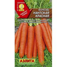 Морковь Нантская красная ---   Семена