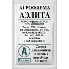 Базилик Крупнолистный (лидер) (Аэлита-агро)