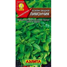 Базилик Лимончик овощной  | Семена
