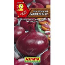 Лук Даниловский репчатый  | Семена