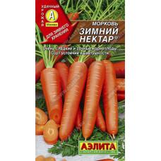 Морковь Зимний нектар --- ®   Семена
