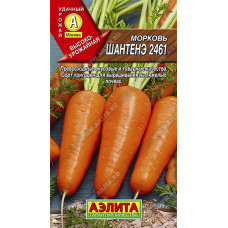 Морковь (драже) Шантенэ 2461    Семена