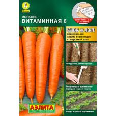 Морковь (лента) Витаминная-6    Семена