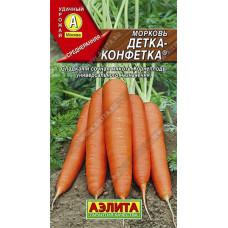Морковь Детка-конфетка    Семена