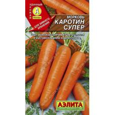 Морковь Каротин супер ---   Семена