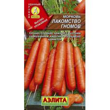 Морковь Лакомство гномов