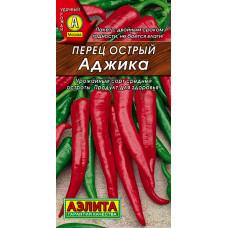 Перец Аджика острый  | Семена