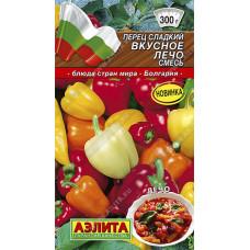 Перец Вкусное лечо, смесь | Семена