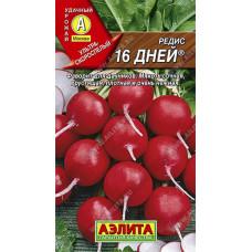 Редис Егорка супер нов, 16-дн  | Семена