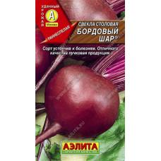 Свекла Бордовый шар столовая    Семена