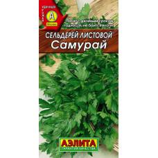 Сельдерей Самурай листовой  | Семена