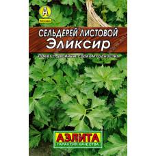 Сельдерей Эликсир листовой | Семена