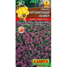 Тимьян Ароматный ковер --- Травы-медоносы   Семена
