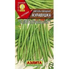 Фасоль Журавушка овощная  | Семена