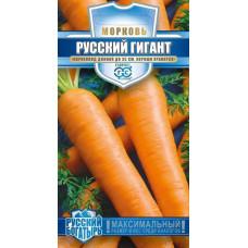 Морковь Русский гигант ( Г )