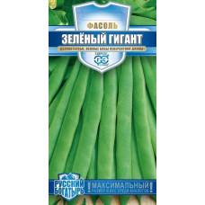 Фасоль Зеленый гигант серия Русский богатырь ( Г ) | Семена