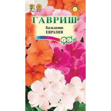 Бальзамин Евразия смесь 0,05 г ( Г )